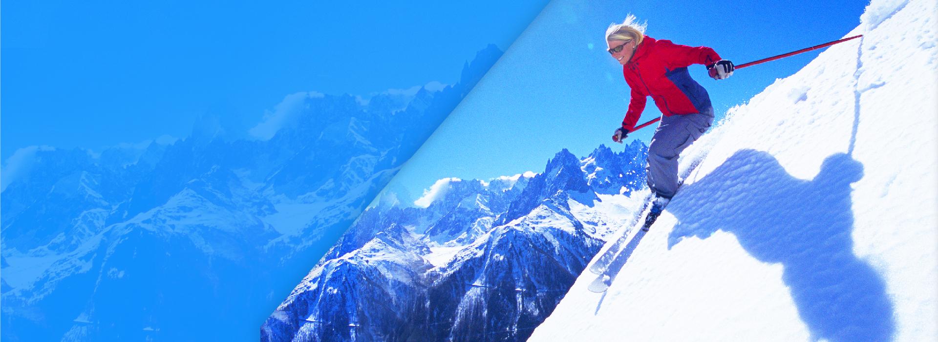 Kalnu slēpotāja