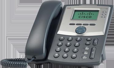 Телефон для предприятий
