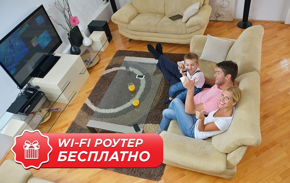 Новое интерактивное ТВ </br>с оптическим интернетом