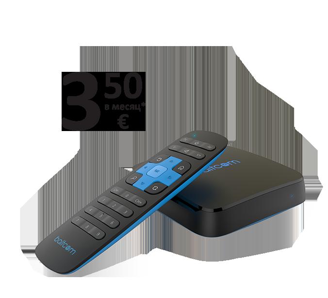 OPEN televīzija - tikai 3.50€/mēn.