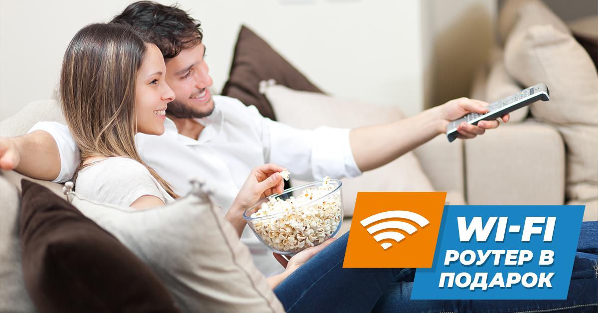 Цифровое ТВ и </br>быстрый интернет </br>(до 1000 Мбит/с)