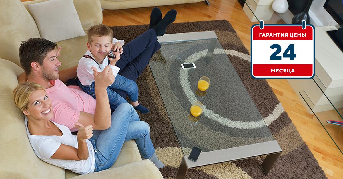 Интерактивное ТВ и </br>оптический интернет