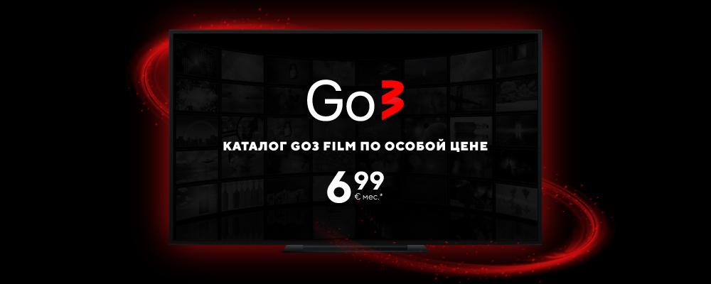 Go3 Film